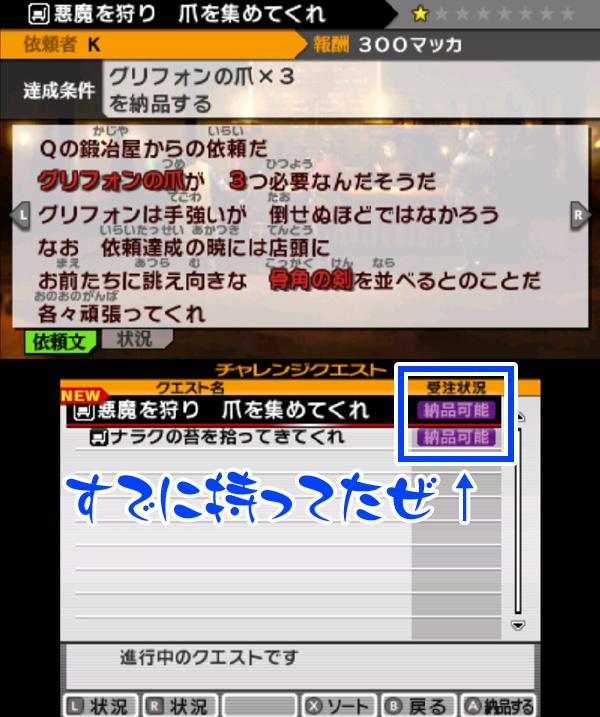 SnapCrab_NoName_2013-5-25_22-17-19_No-00