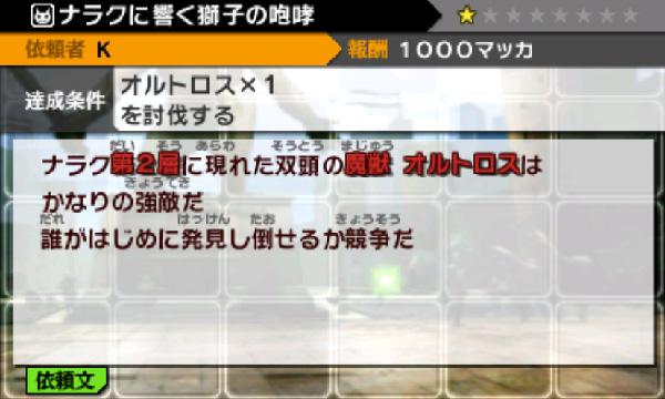 SnapCrab_NoName_2013-5-25_22-19-22_No-00