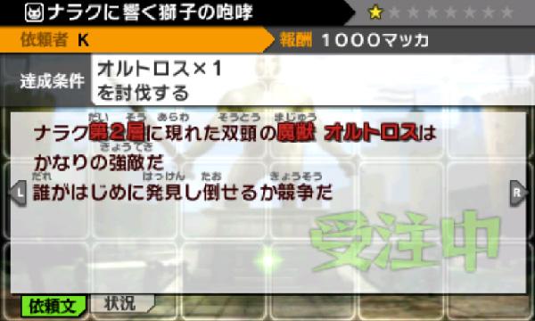 SnapCrab_NoName_2013-5-26_22-4-2_No-00