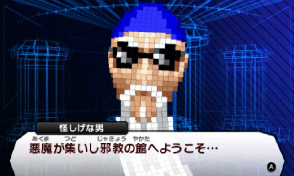 SnapCrab_NoName_2013-5-26_22-5-0_No-00