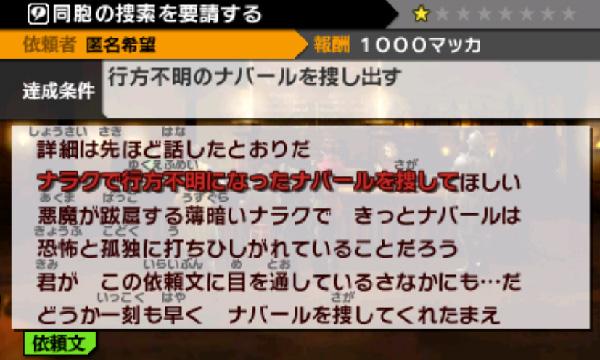 SnapCrab_NoName_2013-5-27_11-59-34_No-00