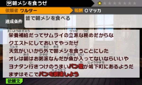SnapCrab_NoName_2013-5-29_8-22-34_No-00