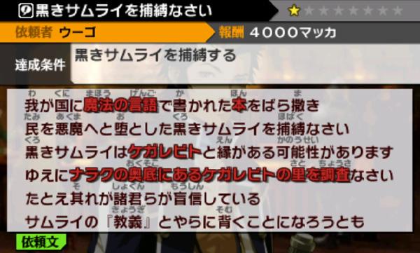 SnapCrab_NoName_2013-5-30_12-7-7_No-00