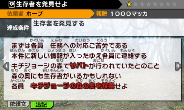 SnapCrab_NoName_2013-5-30_5-1-57_No-00