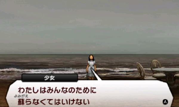 SnapCrab_NoName_2013-5-30_8-24-45_No-00