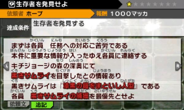 SnapCrab_NoName_2013-5-30_8-8-28_No-00