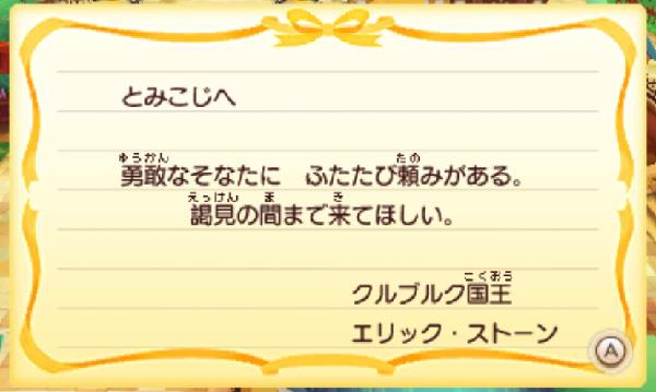 SnapCrab_NoName_2013-5-6_21-13-27_No-00