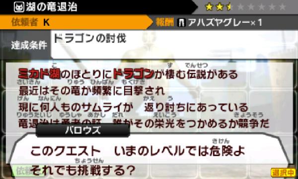 SnapCrab_NoName_2013-5-31_12-18-52_No-00