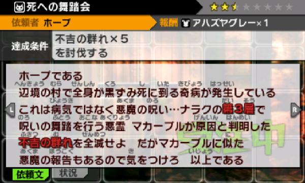 SnapCrab_NoName_2013-5-31_12-24-29_No-00