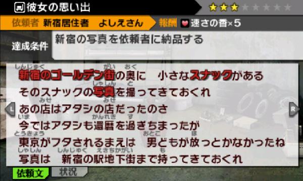 SnapCrab_NoName_2013-6-11_23-41-52_No-00