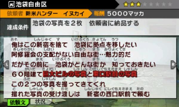 SnapCrab_NoName_2013-6-11_23-45-53_No-00