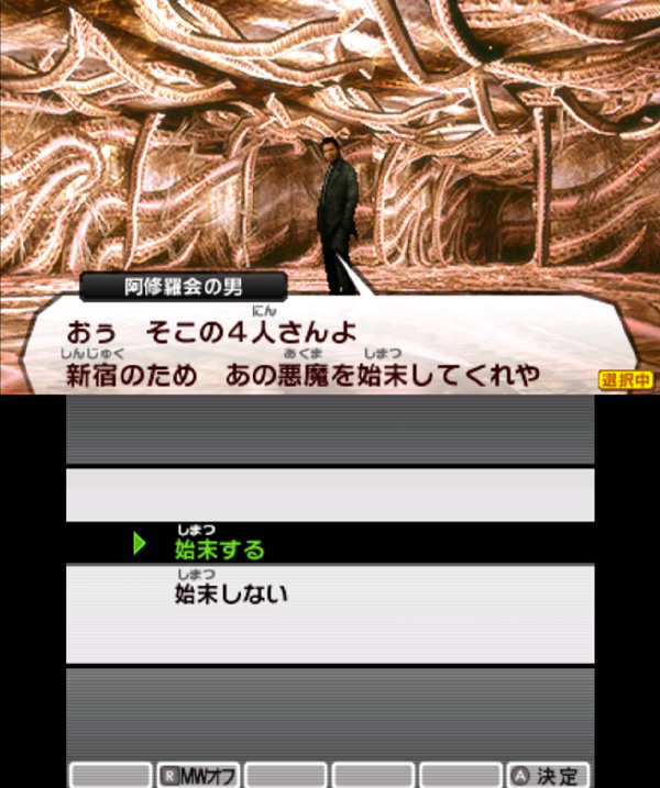 SnapCrab_NoName_2013-6-12_0-8-54_No-00