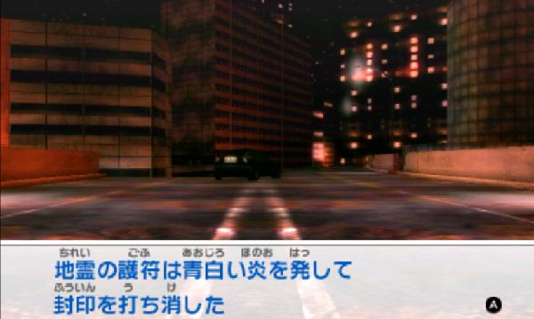 SnapCrab_NoName_2013-6-12_23-53-25_No-00