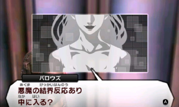 SnapCrab_NoName_2013-6-14_11-31-44_No-00