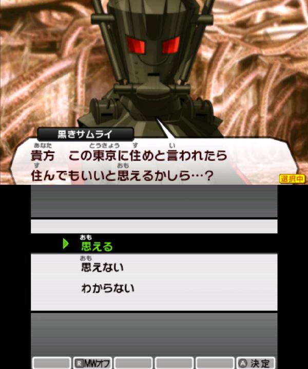 SnapCrab_NoName_2013-6-15_20-0-6_No-00