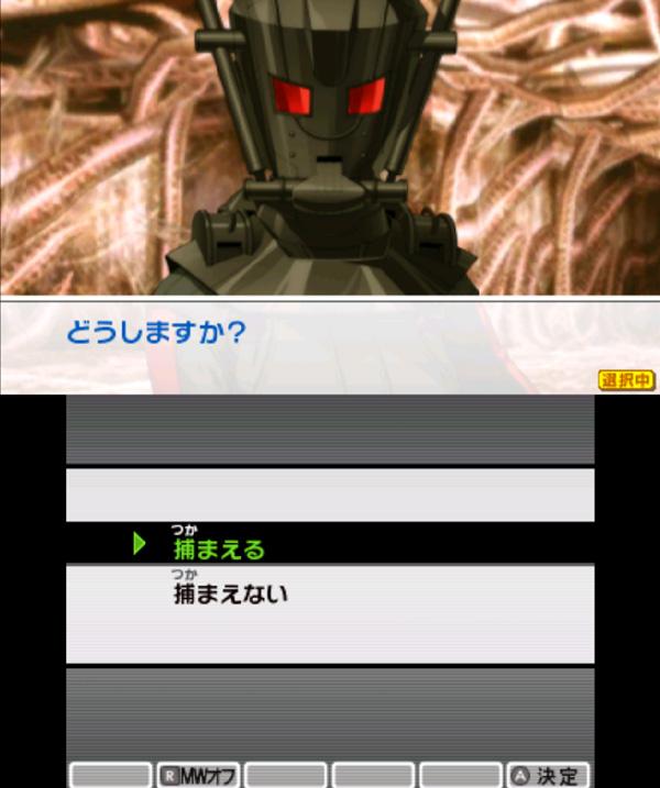 SnapCrab_NoName_2013-6-15_20-2-56_No-00