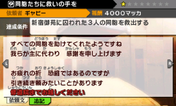 SnapCrab_NoName_2013-6-16_13-18-49_No-00