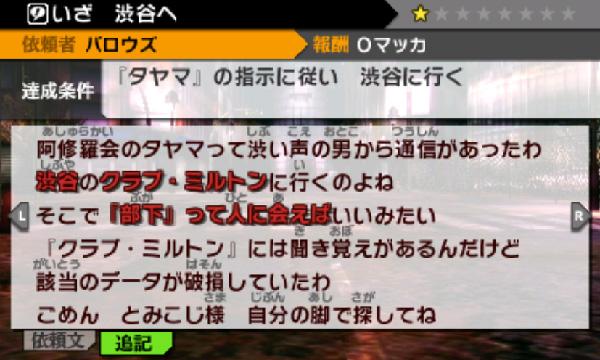 SnapCrab_NoName_2013-6-18_3-25-32_No-00