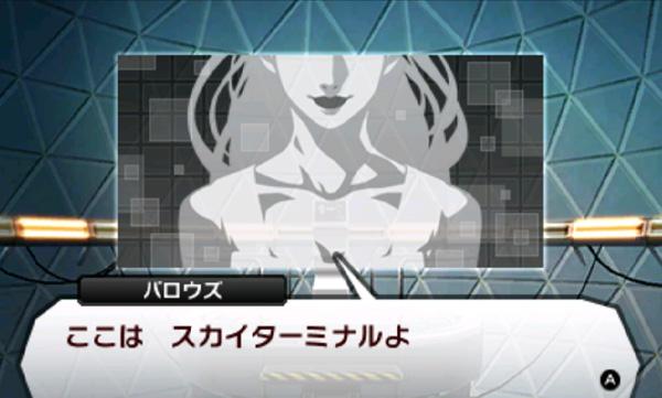SnapCrab_NoName_2013-6-1_7-15-31_No-00