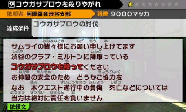 SnapCrab_NoName_2013-6-20_9-56-39_No-00