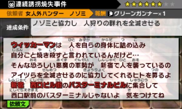 SnapCrab_NoName_2013-6-25_0-36-29_No-00