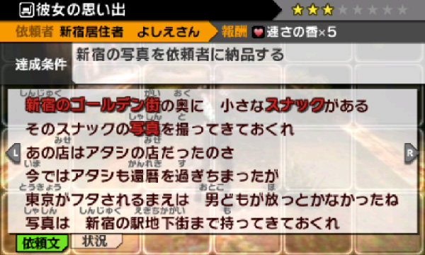 SnapCrab_NoName_2013-6-25_0-8-41_No-00