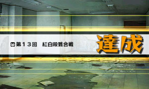 SnapCrab_NoName_2013-6-25_12-20-45_No-00