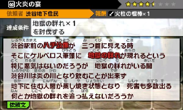 SnapCrab_NoName_2013-6-27_10-20-32_No-00