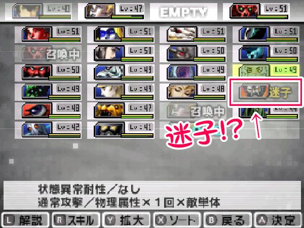 SnapCrab_NoName_2013-6-27_10-27-28_No-00