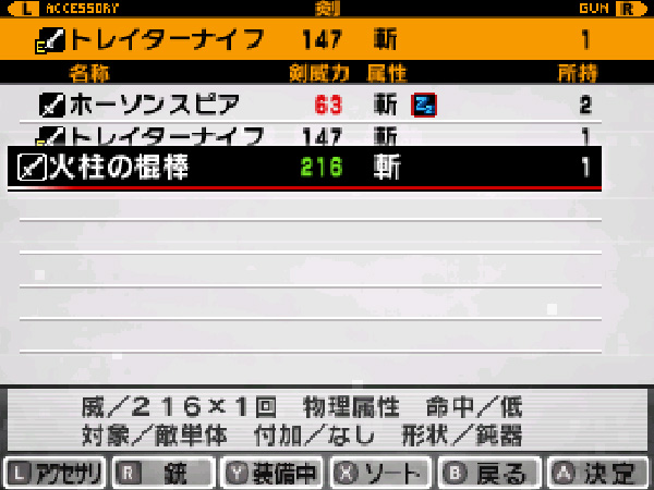SnapCrab_NoName_2013-6-27_10-33-19_No-00