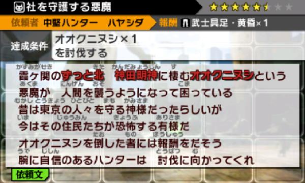 SnapCrab_NoName_2013-6-27_9-58-39_No-00
