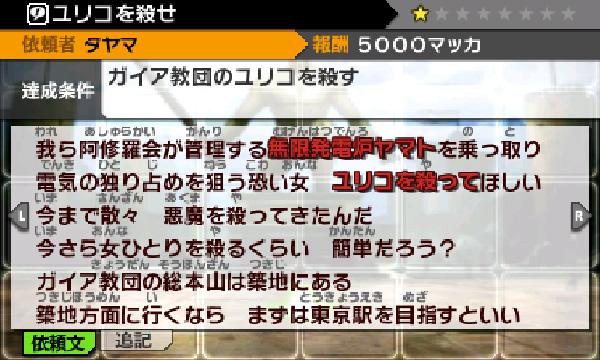 SnapCrab_NoName_2013-6-29_10-33-29_No-00