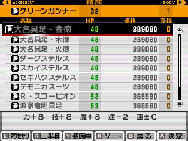 SnapCrab_NoName_2013-6-29_11-37-14_No-00
