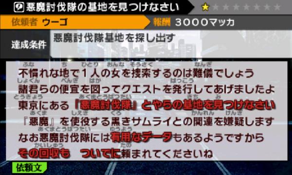 SnapCrab_NoName_2013-6-2_10-38-7_No-00