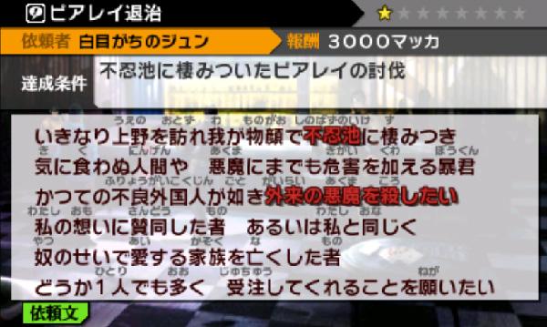 SnapCrab_NoName_2013-6-2_10-52-55_No-00
