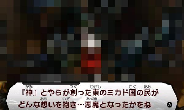 SnapCrab_NoName_2013-6-30_10-3-5_No-00