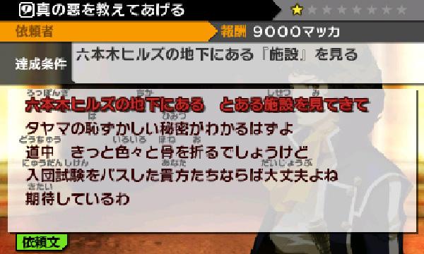 SnapCrab_NoName_2013-6-30_10-5-37_No-00