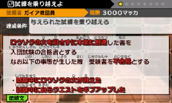 SnapCrab_NoName_2013-6-30_9-31-28_No-00