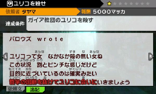SnapCrab_NoName_2013-6-30_9-54-28_No-00
