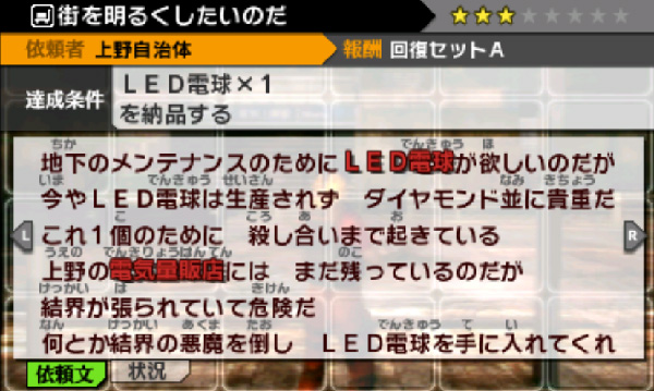 SnapCrab_NoName_2013-6-3_23-35-58_No-00