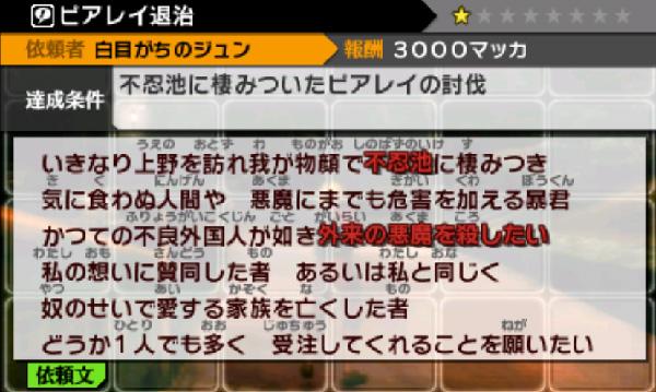 SnapCrab_NoName_2013-6-4_11-7-40_No-00