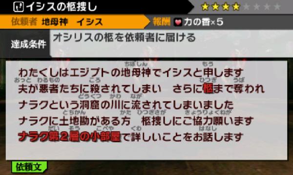SnapCrab_NoName_2013-6-6_11-29-58_No-00