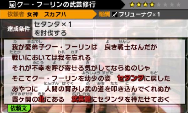 SnapCrab_NoName_2013-6-9_23-56-35_No-00