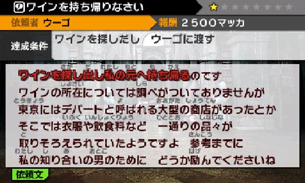 SnapCrab_NoName_2013-7-15_13-22-44_No-00