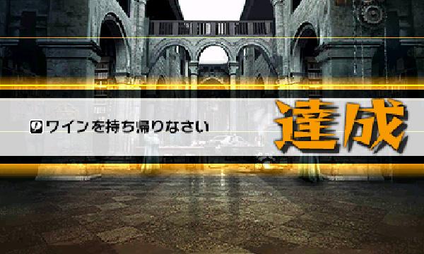 SnapCrab_NoName_2013-7-15_13-23-35_No-00