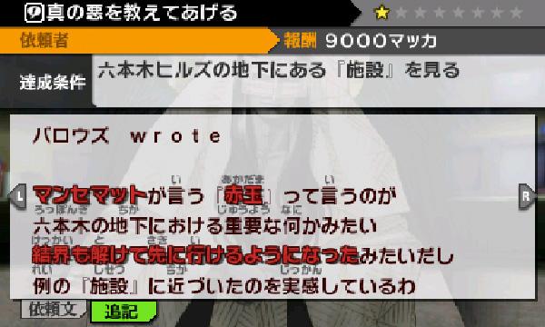 SnapCrab_NoName_2013-7-5_10-11-27_No-00