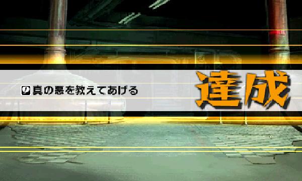 SnapCrab_NoName_2013-7-5_10-33-38_No-00