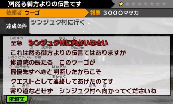 SnapCrab_NoName_2013-7-8_1-15-24_No-00