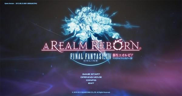 SnapCrab_FINAL-FANTASY-XIV-A-Realm-Reborn_2013-8-28_7-50-30_No-00