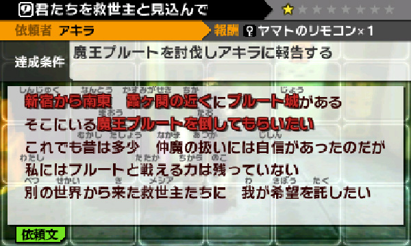 SnapCrab_NoName_2013-8-12_21-42-46_No-00